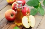 Сколько стоит яблочный уксус?