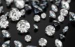Сколько стоит 1 карат бриллианта?